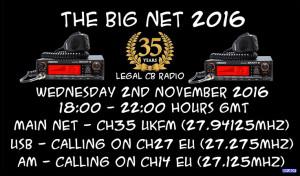 em-big-net-2016